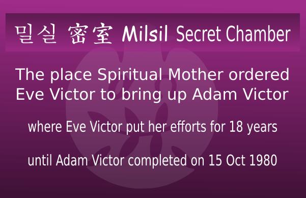 Milsil, Secret Chamber